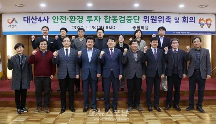 서산시대산공단환경감시단위촉2.JPG