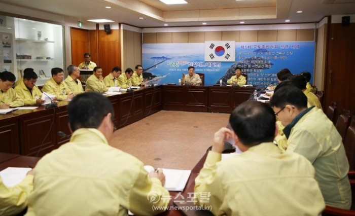 신종 코로나바이러스 관련 긴급 대책회의 (2).JPG