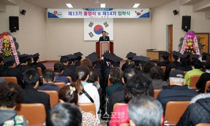 2019 태안농업대학 제13기 졸업식 및 제14기 입학식 (1).JPG