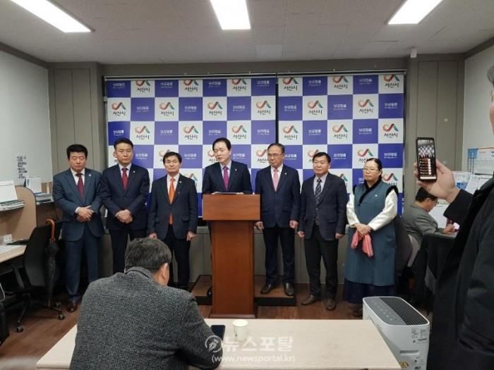 성일종 국회의원 13일 기자회견 모습.jpg