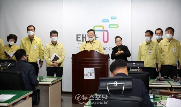 코로나19 확진자 발생 관련 가세로 군수 긴급 기자회견 (3).JPG