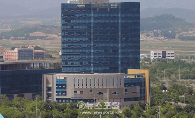 개성공단남북연락사무소11.jpg