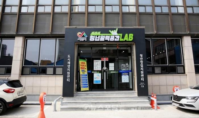 (서산)0603 서산시민센터'청년활력공간LAB' 본격 운영 1.JPG