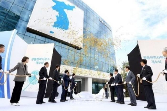 개성공단 남북 연락사무소 개소식 모습.jpg