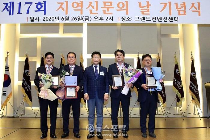 (서산)0629 맹정호 서산시장, 지역신문의 날 기념식서 행정대상 1.JPG