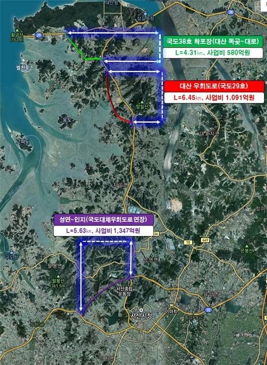 서산시 3개 구간 '국도·국지도 5개년 계획' 반영