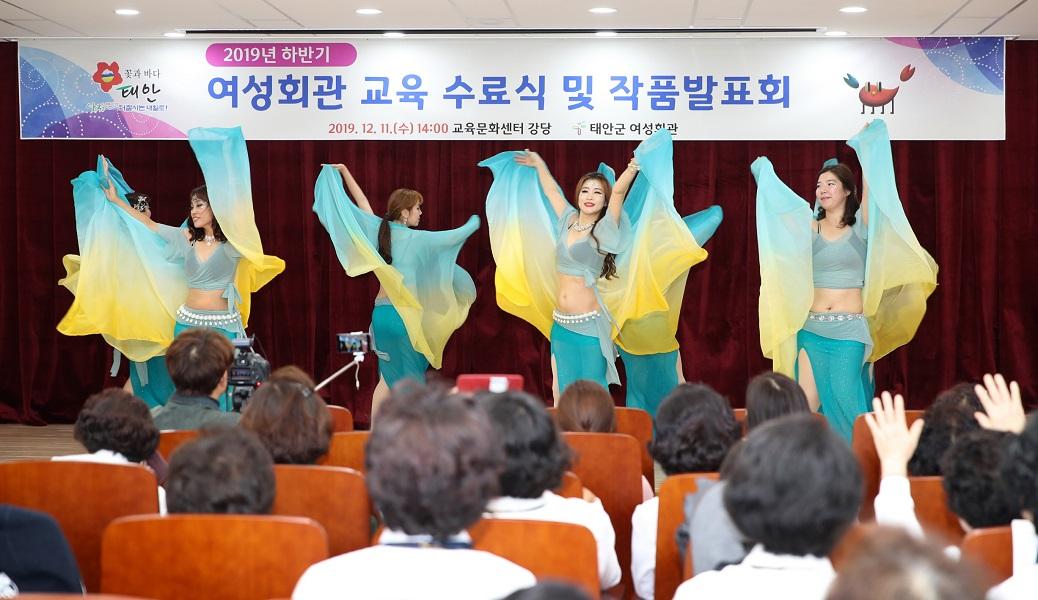 태안군,여성회관 프로그램 수강생 모집