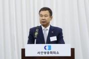 """""""대산첨단화학특화산단 계획대로 추진하라"""""""