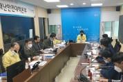 서산시,현대오일뱅크 정기보수 실무협의회 개최