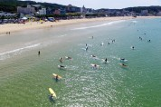 태안'만리포니아' 새로운 서핑 중심지로 '급부상'