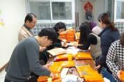 태안 대기초,새 학기 기초학습자료 가정에 발송