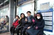 서산시 따뜻한 승강장, 시민 쉼터 역할 톡톡