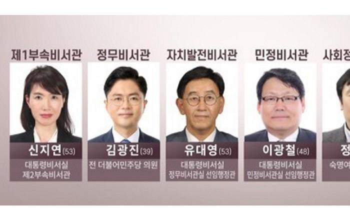 靑,비서관 5명 교체…1부속 신지연·정무 김광진·민정 이광철