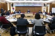 대산4사 안전∙환경분야 투자 합동검증단 첫 회의