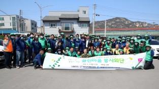 태안읍새마을지도자協,'아름다운 꽃심기 행사'
