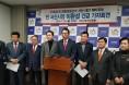 이완섭 자유한국당 국회의원 예비후보 사퇴
