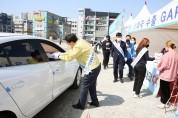 서산시,축제 취소 농산물 '드라이브스루' 판매