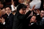 기생충,한국영화 사상 첫 아카데미 '오스카상'