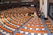 민주당,제21대 국회 전반기 단독 원구성