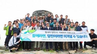 김홍장 시장,간부공무원과 봉화산행 위민행정 다짐