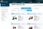 태안군,전기이륜차 구입비 최대 330만 원 지원