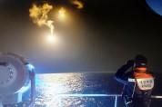 태안해경,50대 2명 실종된 레저보트 밤샘수색