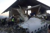 카자흐스탄,98명 탄 여객기 추락 12명 숨져