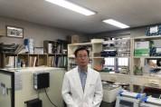 충남대 연구팀 '코로나19'백신항원 임상실험 중