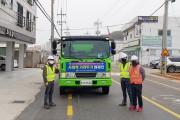 서산시청소대행업체,사회적 거리두기 캠페인 전개