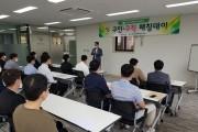 당진 구인·구직매칭데이, 지역 고용시장 활력