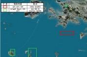 수산자원공사,안산시 해역 풍요로운 바다 조성
