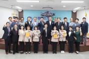여자바둑 보령머드 팀 창단,女랭킹 1위 최정 9단 영입