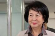 검찰,목포 부동산 투기 의혹 손혜원 징역 4년 구형