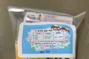 태안유치원, 가정학습 '학교종이 앱' 도입