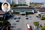 태안군,'공동체통합지원센터 설치' 공모사업 선정