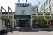 서산경찰,가짜 비아그라 제조 일당 3명 구속