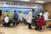 메디컬 소사이어티 의료봉사단, 운산서 의료봉사