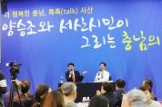 충남 서북부권 환경관리단 대산공단 사무소 개소