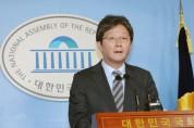 """유승민 """"한국당과 신설합당·총선엔 불출마"""" 선언"""