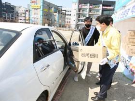 서산시,드라이브 스루 친환경 농산물 판매 '호응'