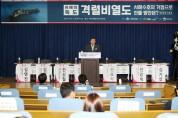 태안군,격렬비열도 국가관리연안항 지정 박차
