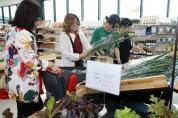 태안 로컬푸드직매장,450농가 500여개 품목 입점
