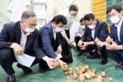 서산시,학생 가정에 상한 '농산물 꾸러미' 배송 논란