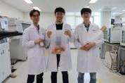 화학연, 질기고 완전 생분해되는 비닐봉지 개발