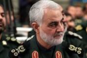 美軍, 이란 군부실세 솔레이마니 총사령관 제거