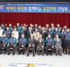 박재진 충남청장, 서산서 소통·공감 치안간담회 개최