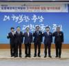 2022보령해양머드박람회 조직위 발기인대회 개최