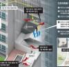 법원,진주아파트 방화 살인범 안인득 사형 선고