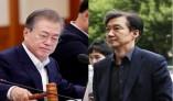 문대통령, 조국 법무 등 6개 부처 장관 임명