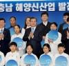 문대통령 충남 경제투어, 한국의 미래는 '충남바다'에서